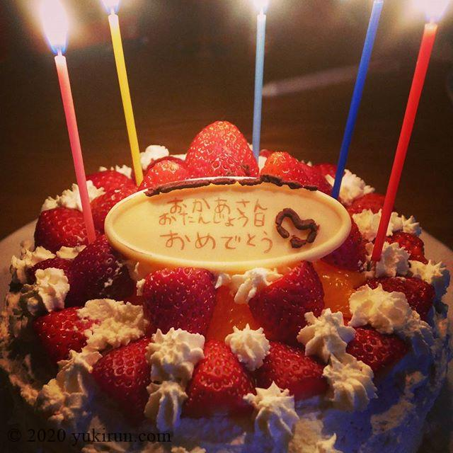 娘たちが、ケーキを作ってお祝いしてくれました!#birthdaycake #handmade #party #happybirthday #daughters #sweets #stroberrycake