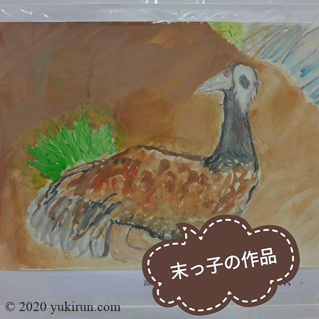 2018年の #京都動物園 での #京都写生会 の末っ子の作品です〜 #painting