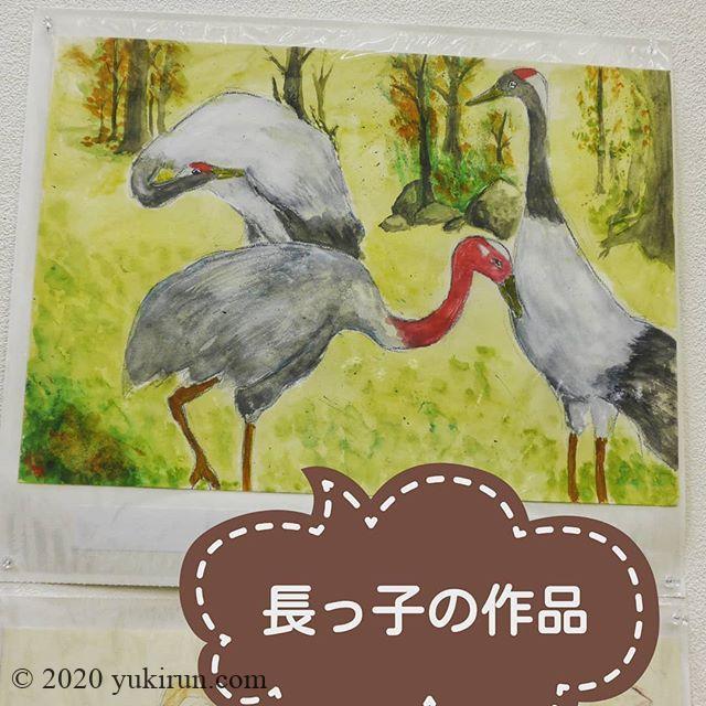 先日の #京都写生会 で描いた作品を、見に行ってきました! コレは上娘の作品。#アートめっせ で展示されています。