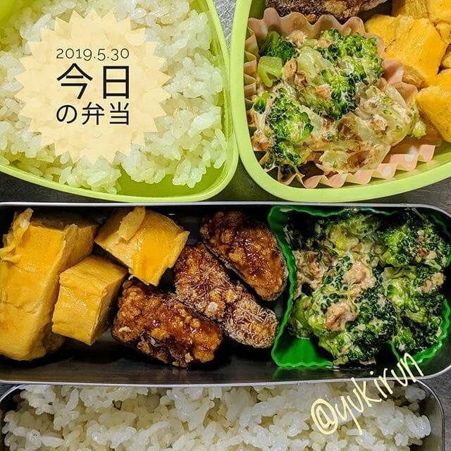 久しぶりに #今日のお弁当 、アップしてみる娘と私の分。#lunchbox #lunchtime #japanesefood #gohan #cooking